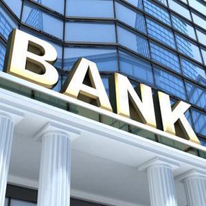 Банки Малых Дербетов