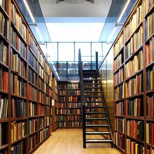 Библиотеки Малых Дербетов
