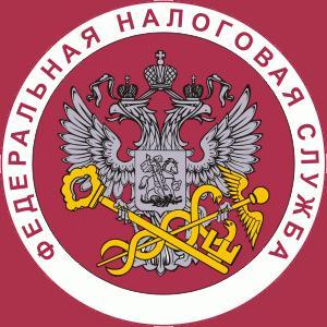 Налоговые инспекции, службы Малых Дербетов