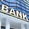 Банки в Малых Дербетах