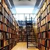 Библиотеки в Малых Дербетах