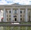 Дворцы и дома культуры в Малых Дербетах