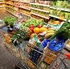 Магазины продуктов в Малых Дербетах