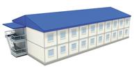 Современная гуманитарная академия - иконка «общежитие» в Малых Дербетах